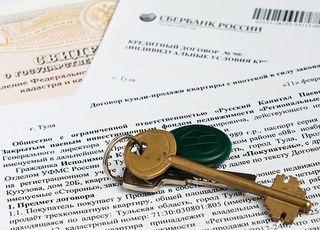 Составление договоров купли-продажи квартиры в Крыму и Симферополе